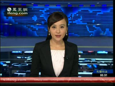 香港和记黄埔拟私有化和电国际