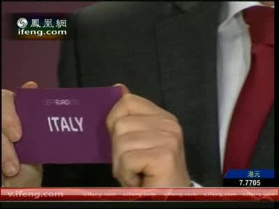 2010欧洲杯预选赛分组揭晓 法国抽得上签