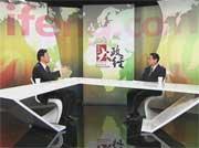 陈锡文解读2010中国农业发展战略