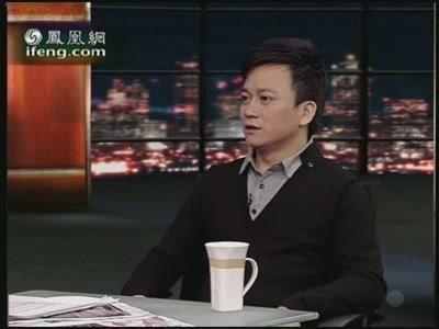 窦文涛俞飞鸿_窦文涛收入