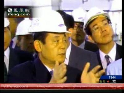 前总裁李建熙重返三星领导层 担任电子总裁