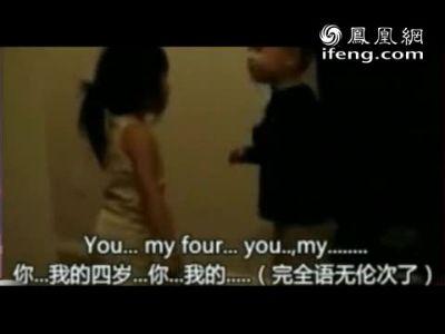 """外国可爱宝宝吵架 男童大唱""""美声""""-hao123网络视频排"""