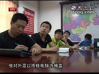 北京河北警方联手出击 捣毁印制假发票窝点