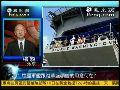 杨毅:中国在南海辖区内航行无可指责