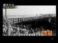 亚运广州:黄埔军校在近代史上大放异彩