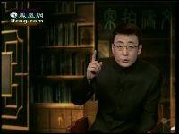 2009-02-22文涛拍案 缅甸赌场惊魂记