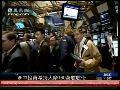中投继续减持大摩股份 再卖160万股股票