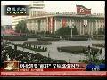美韩宣布9月将在黄海水域举行反潜联合军演