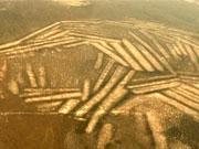 考古探密 印加帝国东扩之路