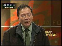 徐焰:志愿军在朝生存环境比长征还要艰苦