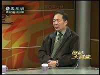 徐焰:前苏解密档案揭开板门店谈判内幕