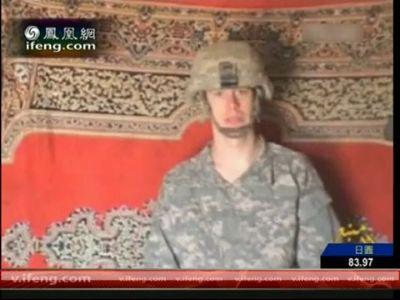 塔利班组织再公布阿富汗被俘美军片段