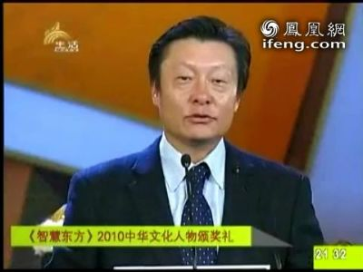 李南:余隆十年历程间为中国爱乐乐团倾注心血