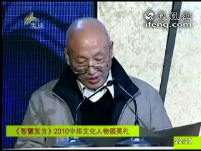 """张炳玉:孙玉龙打造""""忆念敦煌""""复古项目现汉唐盛况"""
