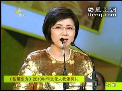 张丽玲:这个奖在我们手里永远不会蒙上灰尘