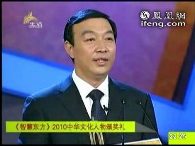 孙玉龙:这个奖不仅属于我 也属于纯朴的敦煌人民