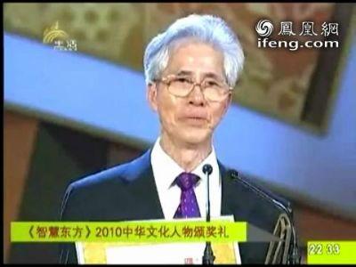 何镜堂:中国馆受认同让我觉得这一生已值得