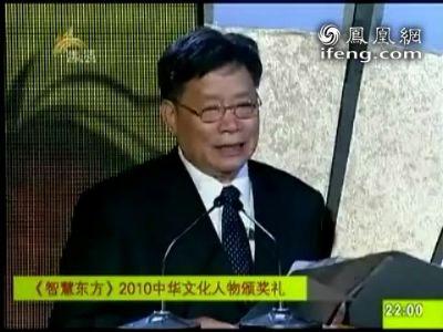 刘效礼:张丽玲拍纪录片消除日本人对华偏见