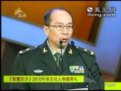 金一南:中华民族的脊梁将越来越坚强