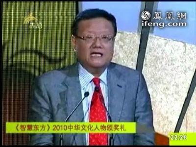 刘长乐:何镜堂凝聚一生才华创作出中国馆