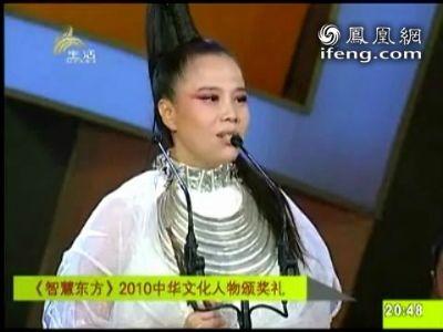 朱哲琴:吁更多有识之士加入保护少数民族文化的事业中