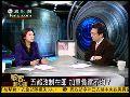 李永萍:地方拥有财政自主权趋势不可逆
