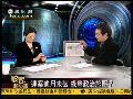 赵少康:枪击案未破 绿营拟提当选无效