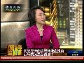 陆雄文:民营企业资金投向暴利行业令人深思