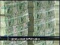 中国一月增持韩国债券 外资持续抛售