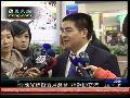 陈光标公司业绩现危机 5月仍将赴台行善