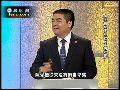 陈光标:我从来没有自卑感 每天在梦中笑醒
