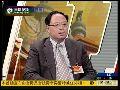 长沙市长张剑飞:坚持办实事 注重与民沟通