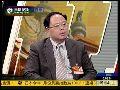 长沙市长张剑飞:群体事件中官员应换位思考