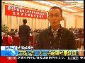 """杨禹分享江苏代表团心态:大""""蛋糕""""更好切"""