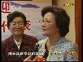 记者探访台湾团女代表 送去节日祝福