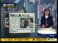 两会小记者和凤凰卫视评论员郑浩亲切对话