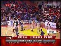 惜败吉林 北京金隅走过季后赛