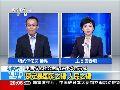 杨禹:法律健全和执法严明是稳定基础