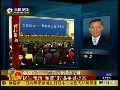 郑浩:政协委员提案关注民生问题
