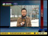 清远政协常务副主席阮灶新涉严重违纪被调查_