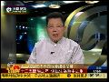 杨锦麟:十二五规划面临经济过热问题