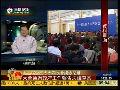 杨锦麟:人大高票通过政府工作报告不意外