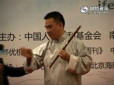 盲人演员毛镝笛子独奏《赛马》