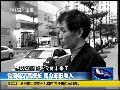 台湾经济高成长 民众遭遇低收入