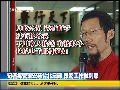 """记者探营""""拍打奇人""""台北总部"""