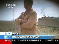 吉林农民自家建桥跨辽河 收费五元无发票