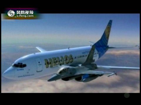 太阳神522号空难:航空史上最神秘事件