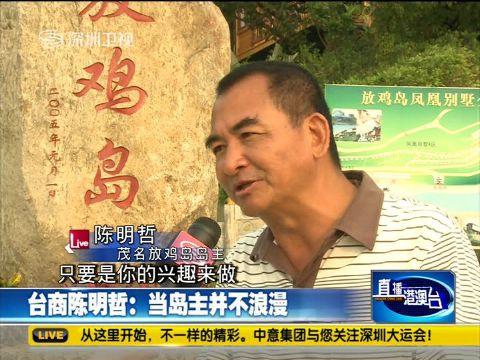 """2013-09-21中国财经报道 私人飞机:""""钱途""""与""""迷途"""""""