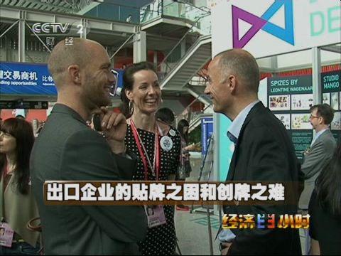 国外设计师为中国企业把脉 提升产品设计