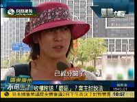 >> 媒体大摄汇  2011-06-03  南京大学生为外来工设计环保小屋  2011